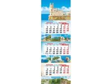 Календарь квартальный на 3-х пружинах 2021 00005 Ласточкино гнездо