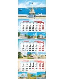 Календарь квартальный на 3-х пружинах 2021 00010 Севастополь Памятник затопленным кораблям