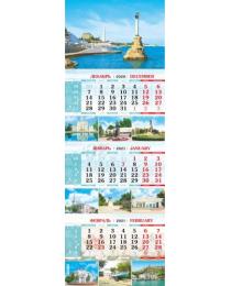 Календарь квартальный на 3-х пружинах 2021 00011 Севастополь Памятник затопленным кораблям