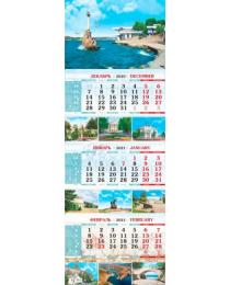 Календарь квартальный на 3-х пружинах 2021 00013 Севастополь, Памятник затопленным кораблям
