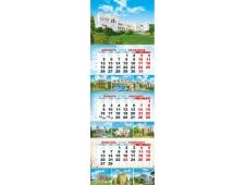 Календарь квартальный на 3-х пружинах 2021 00026 Ливадийский дворец