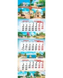 Календарь квартальный на 3-х пружинах 2021 00012 Севастополь Памятник затопленным кораблям