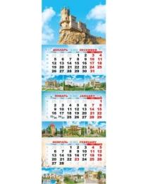 Календарь квартальный на 3-х пружинах 2021 00001 Ласточкино гнездо