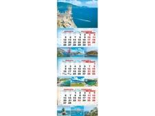 Календарь квартальный на 3-х пружинах 2021 00008 Ласточкино гнездо