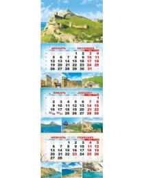 Календарь квартальный на 3-х пружинах 2021 00015 Судак Новый свет
