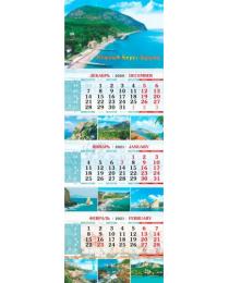 Календарь квартальный на 3-х пружинах 2021 00018 Южный Берег Крыма