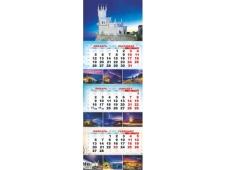 Календарь квартальный на 3-х пружинах 2021 00003 Ласточкино гнездо