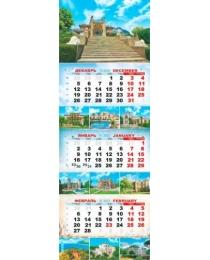 Календарь квартальный на 3-х пружинах 2021 00020 Воронцовский дворец