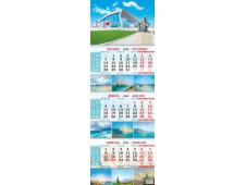 Календарь квартальный на 3-х пружинах 2021 00021 Аэропорт имени Айвазовского