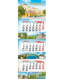 Календарь квартальный на 3-х пружинах 2021 00021 Феодосия