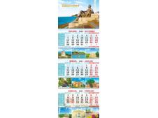 Календарь квартальный на 3-х пружинах 2021 00014 Евпатория