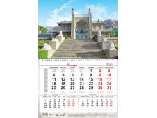 Календарь на 1-ой пружине 2021 № 16 Воронцовский дворец