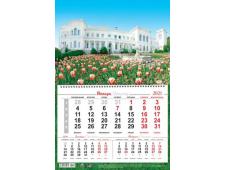 Календарь на 1-ой пружине 2021 № 17 Ливадийский дворец
