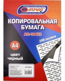 Копировальная бумага черная 100 листов NEW