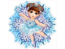 "9200560 Украшение на скотче ""Балерина на снежинке"""