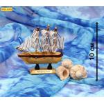 """Сувенирный корабль малый """"Навстречу мечте - 3"""" (10 см) КС-3441"""