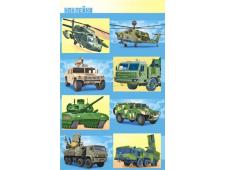 Наклейки (21глит.) НК Военная техника НК-1479