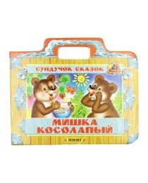 """Карт.книга серия """"Вырубка""""  Мишка косолапый"""