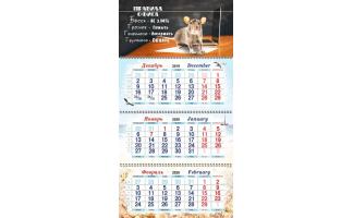 Календарь квартальный на 3-х пружинах с одним изображением