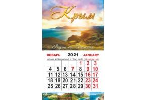 Календарь-магнит на картоне